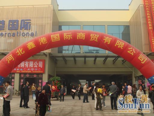 邯郸鑫港国际轻纺城_鑫港国际轻纺城在哪儿怎么去