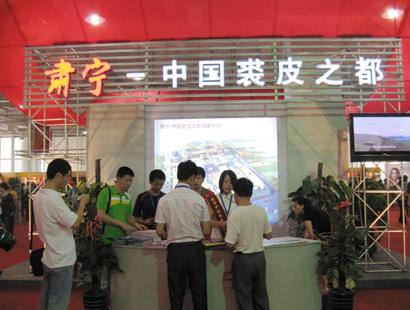 沧州肃宁裘皮服装市场_肃宁裘皮服装市场在哪儿怎么去