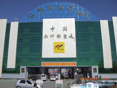 锦州单洞服装批发市场_单洞服装批发市场在哪儿怎么去