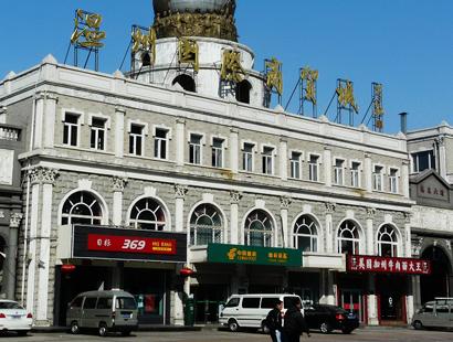 葫芦岛葫芦岛温州商贸城_葫芦岛温州商贸城在哪儿怎么去