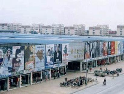 青岛青岛温州商贸城服装批发市场_青岛温州商贸城服装批发市场在哪儿怎么去