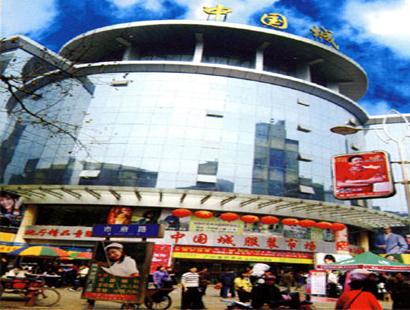 株洲中国城服装市场_中国城服装市场在哪儿怎么去