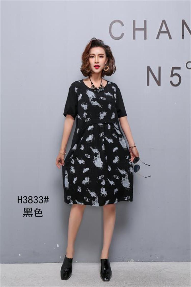 广州品牌折扣货太阳花服饰女装产品清仓