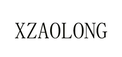 XZAOLONG品牌折扣女装尾货批发_女装批发