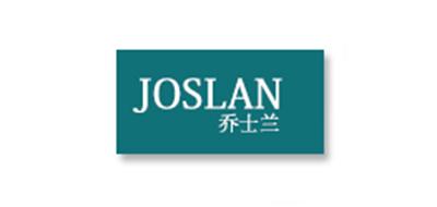 乔士兰JOSLAN品牌折扣女装尾货批发_女装批发