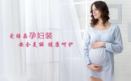 爱结晶LOVEJG品牌折扣女装尾货批发_女装批发