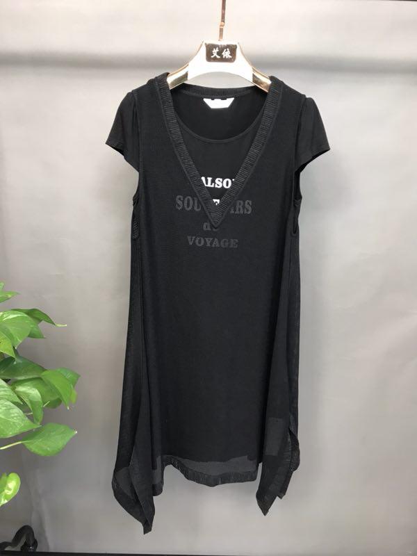 蕙景瑗2020夏装品牌时尚品牌折扣批发折扣女装尾货哪里拿货