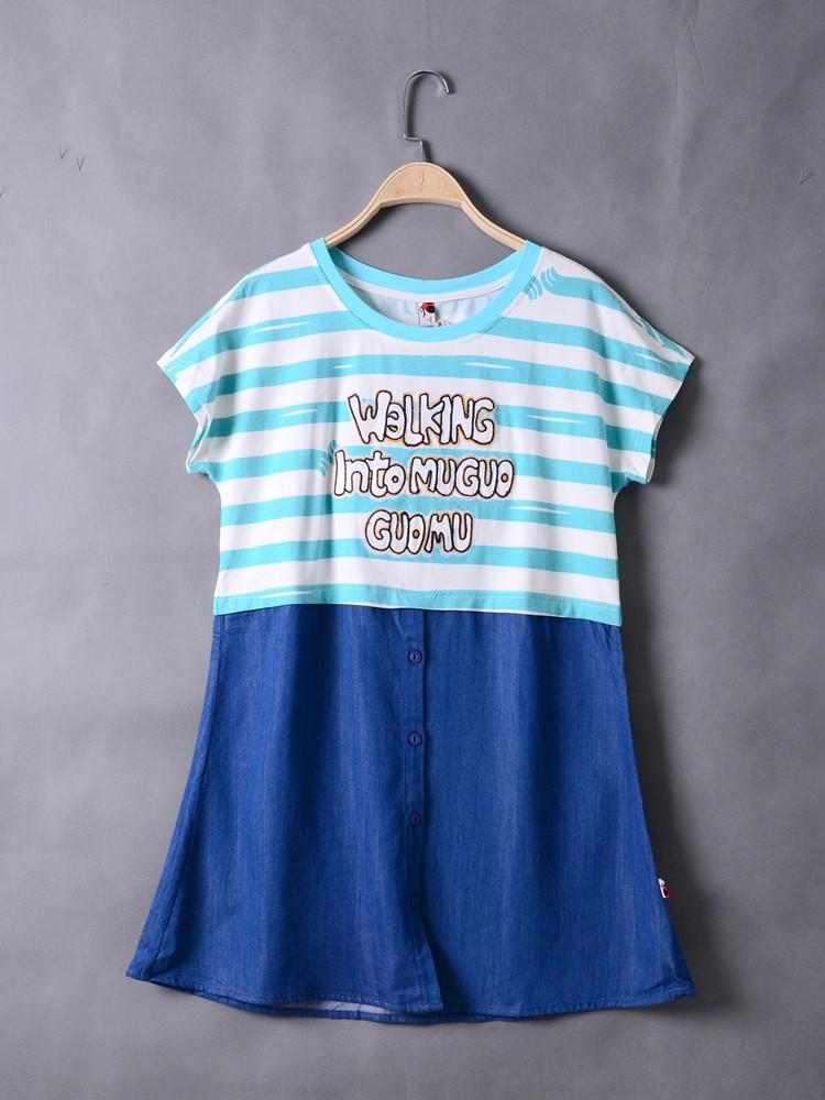 木果果木夏装时尚靓丽年轻女装居家服装货源批发折扣女装尾货哪里拿货