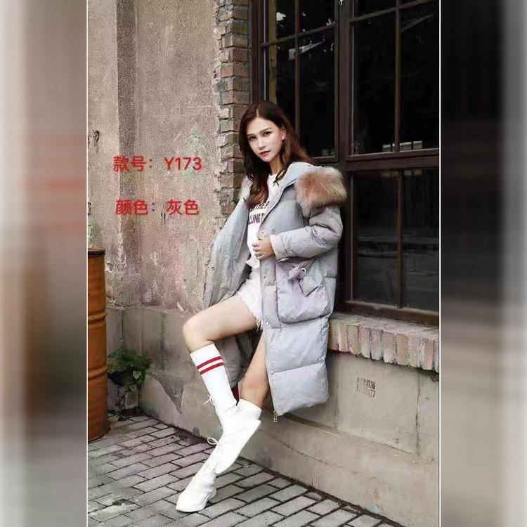 伊贵人品牌羽绒服2020年新款羽绒服组合包走份折扣女装尾货哪里拿货