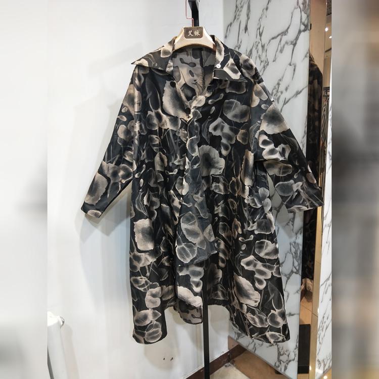 晴天明月2020年秋季新品份货中老年大码女装折扣女装尾货哪里拿货