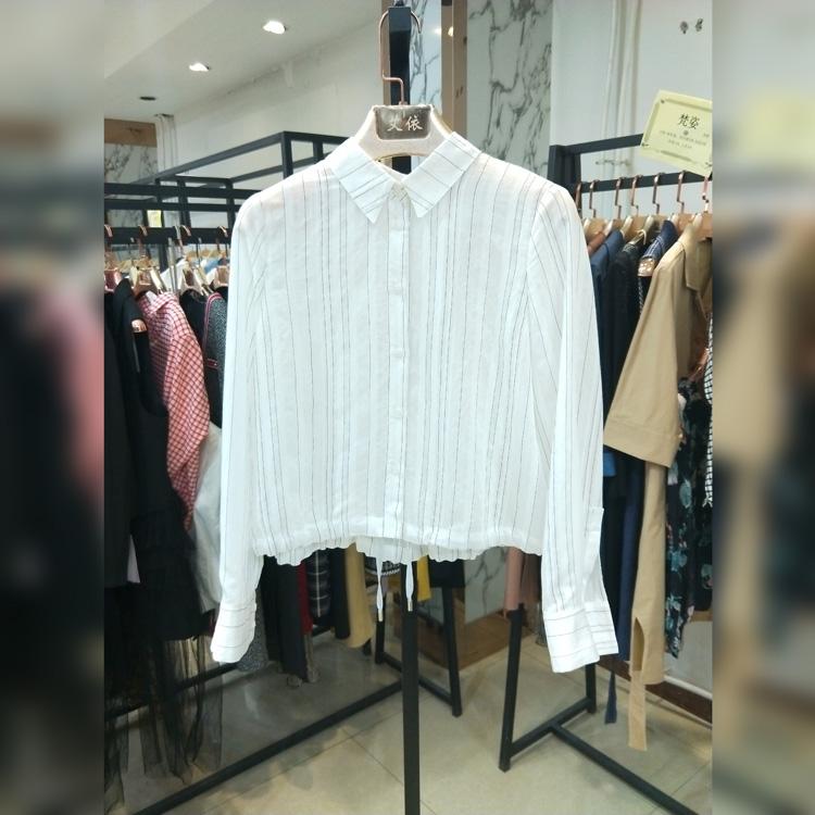 梵姿2020秋装时尚汉派女装品牌折扣折扣女装尾货哪里拿货