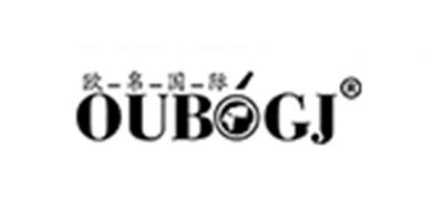 OUBOGJ品牌折扣女装尾货批发_女装批发