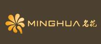 名花MingHua品牌折扣女装尾货批发_女装批发