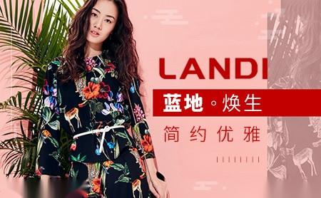 蓝地Landi品牌折扣女装尾货批发_女装批发