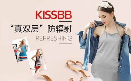 今生宝贝KISSBB品牌折扣女装尾货批发_女装批发