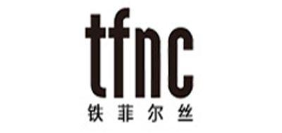 铁菲尔丝TFNC品牌折扣女装尾货批发_女装批发
