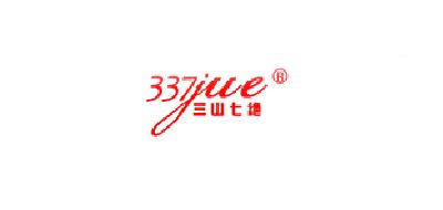 三山七绝337JUE品牌折扣女装尾货批发_女装批发