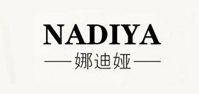 娜迪娅NADIYA品牌折扣女装尾货批发_女装批发