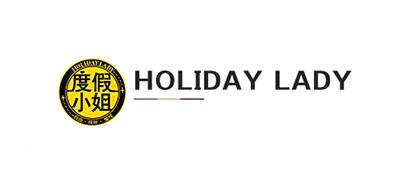 度假小姐HOLIDAY LADY品牌折扣女装尾货批发_女装批发