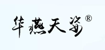 华燕天姿品牌折扣女装尾货批发_女装批发