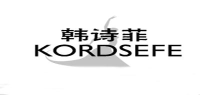韩诗菲KORDSEFE品牌折扣女装尾货批发_女装批发