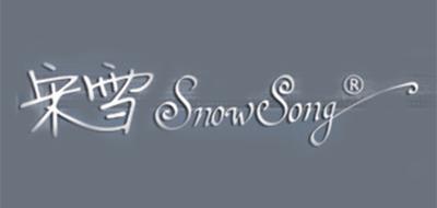 宋雪SNOW SONG品牌折扣女装尾货批发_女装批发
