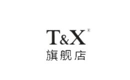 tx男装品牌折扣女装尾货批发_女装批发