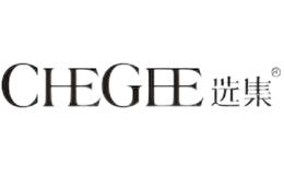 选集chegee品牌折扣女装尾货批发_女装批发