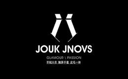 joukjnovs品牌折扣女装尾货批发_女装批发