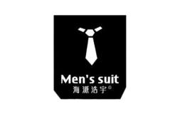 海派浩宇HAIPAIHAOYU品牌中山装、新郎结婚礼服怎么样