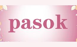 pasok品牌卫衣、外套怎么样